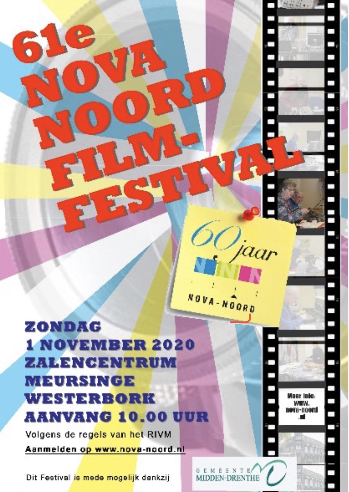 Poster NOVA-Noord